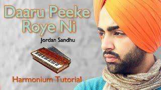 Daaru Peeke Roye Ni   Jordar Sandhu   Punjabi Song   Play On Harmonium