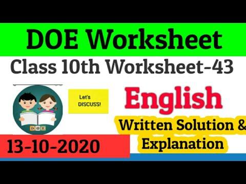 Class 10th English Worksheet-43 || X class Worksheet-43 Solution || English Worksheet 43 For Class10
