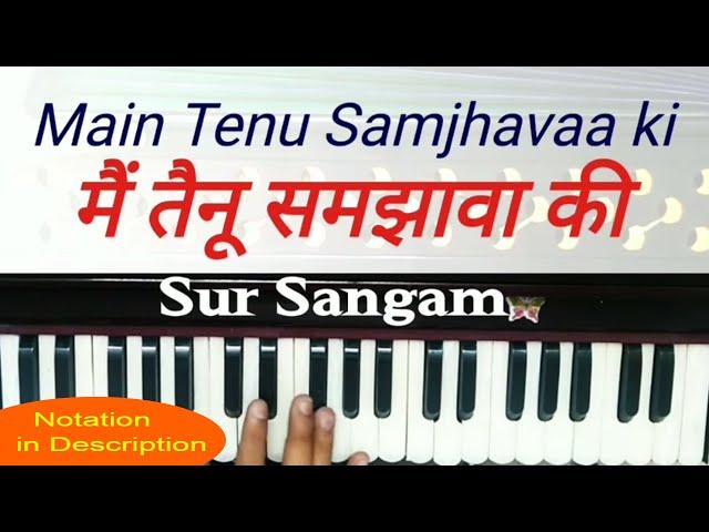 main tenu samjhawan ki // sur sangam harmonium lesson //arijit singh//shreya ghoshal//hindi bhajan