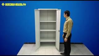 Железная-Мебель.рф - обзор архивного шкафа ШАМ - 11/400(, 2017-03-21T09:25:14.000Z)