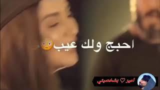 نور الزين واسراء الاصيل - نظر عيني 2019  احبج