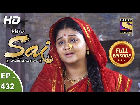 Mere Sai - Ep 432 - Full Episode - 21st May, 2019