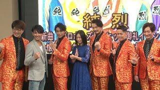 5人組歌謡コーラスグループの純烈が、新曲「プロポーズ」の大ヒット記念...