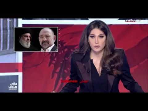 dima sadek hezbollah
