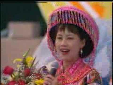 Kheev Lam Koj Yog Ib Rev Paj (Yi Duo Hua) - Mim Haam