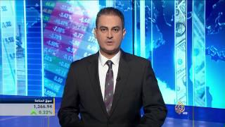 اقتصاد المنتصف 26/5/2015