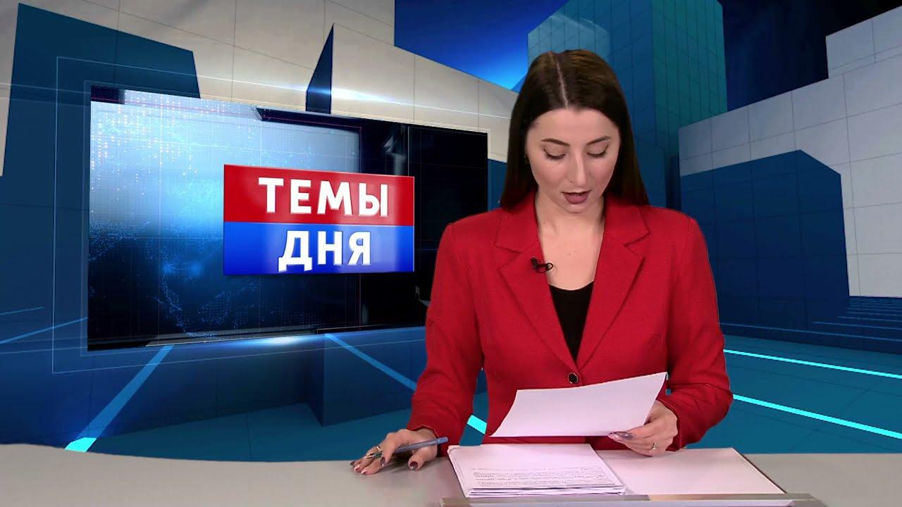 ПЕРВЫЙ РЕСПУБЛИКАНСКИЙ ТЕЛЕКАНАЛ ОСВЕТИЛ ОРГАНИЗАЦИЮ ДИСТАНЦИОННОГО ОБУЧЕНИЯ