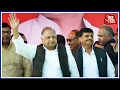 Khabare Superfast: Mulayam Singh Yadav To Address His First Rally In Etawah Today
