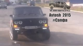 Avtosh - ����� - 2015