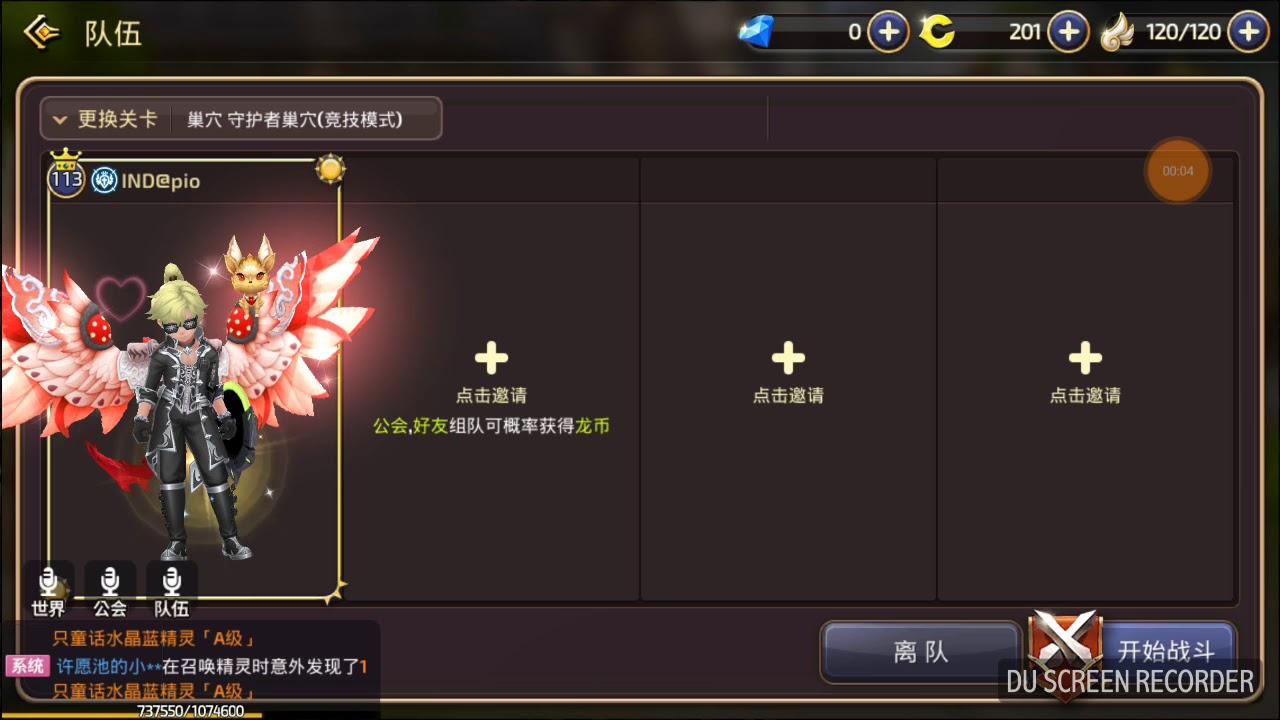 Dragon Nest CN Guardian Build | GuideScroll
