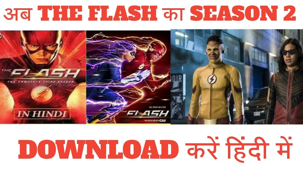 Download Download the flash s01 ep17. Download the flash sesons 2 episode in hindi dubbed