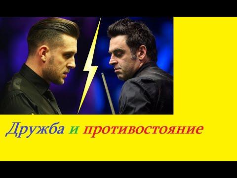 Ronnie O\'Sullivan and Mark Selby