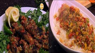 طاجن سمك بالصلصة - أرز بالجمبري - سمك سهلية مشوي    الشيف حلقة كاملة