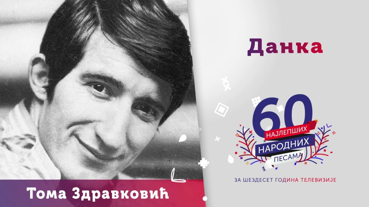 danka-toma-zdravkovic-rts-60-najlepsih-narodnih-pesama-zvanicni-kanal