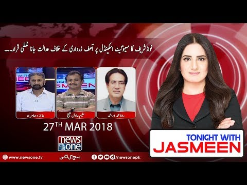 TONIGHT WITH JASMEEN - 27 March-2018 - News One