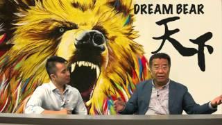 劉夢熊力數中共歷來冤假錯案〈Dream Bear天下〉2015-11-03 c thumbnail