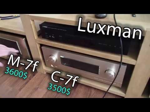 """""""Тот самый звук"""": Предвак Hi-End Luxman C-7f за 3500$ (220т.р.)"""