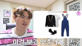 (ENG SUB)Can you guess the KPOP music video by their outfit?? [GoToe KPOP]