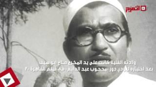 مشوار حمدي أحمد في دقيقة (اتفرج)