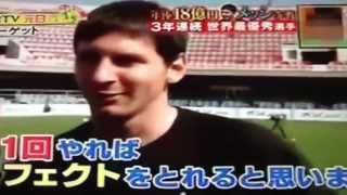 Leo Messi, Reto en China como Zidane, quien Ganara?