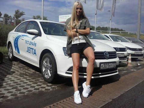 Получи скидку на новый автомобиль Volkswagen Jetta