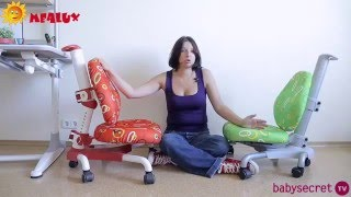 видео Ортопедическое кресло для школьника Mealux Y-818