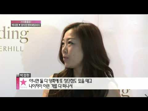 [2013.06.02] 박정현 (Lena Park), interview @ 백지영&정석원 결혼식