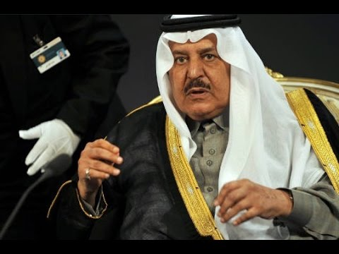 Saudi Prince Drug Lord - Nayef bin Fawwaz Al Sha'lan - Biography Documentary Films