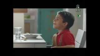 amar ben amar pub ramadan 2012