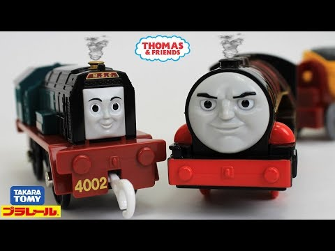 THOMAS AND FRIENDS PLARAIL HURRICANE AND FRANKIE |JOURNEY BEYOND SODOR FUN TOY TRAINS FOR KIDS