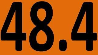 КОНТРОЛЬНАЯ 40 АНГЛИЙСКИЙ ЯЗЫК ДО АВТОМАТИЗМА УРОК 48 4 УРОКИ АНГЛИЙСКОГО ЯЗЫКА