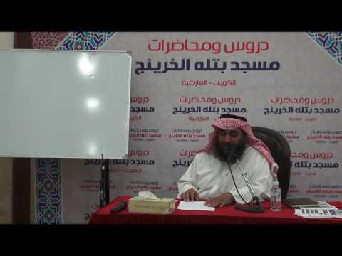 اليوم الأول من دورة المختصر المفيد في علم النحو للشيخ صالح خلف