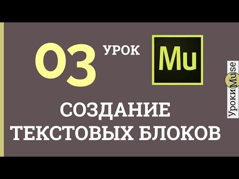Фотошоп CS6, CS5 скачать бесплатно на русском