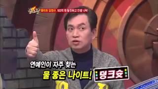 탤런트 임영규, 165억 탕진하고 인생 나락된 사연_채널A_분노왕 19회