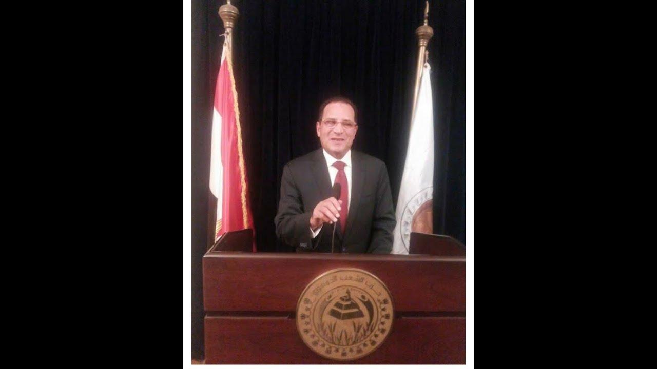 اللواء/محمد صلاح أبوهميلة رئيسا للهيئة البرلمانيه لحزب الشعب الجمهورى