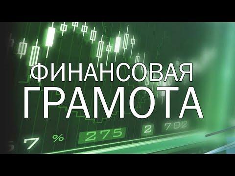 Взять кредит на жилье в беларусбанке в как быстро взять кредит украина