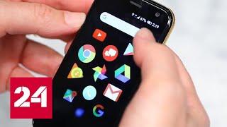 Palm вернулась на рынок с 3-х дюймовым смартфоном-компаньоном - Россия 24