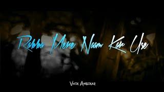 Tenu Dil Da Vasta Whatsapp Status | Aaj Din Chadheya Unplugged Cover Song Whatsapp Status | Ringtone