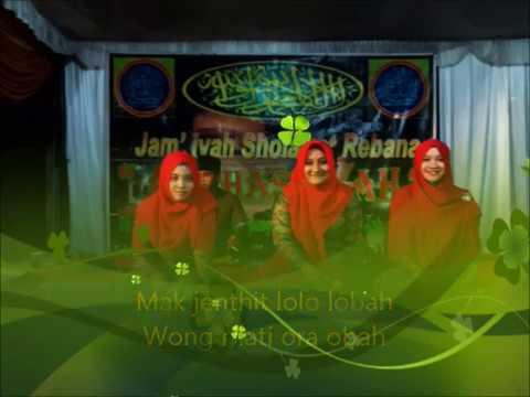 Sluku-sluku Batok (Versi Modern) - AL-HASBIYAH