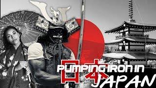 PUMPING IRON IN JAPAN - PART 1 | Simeon Panda & Chanel Coco Brown