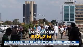 Constituição Proíbe Aumento do STF - 3 Milhões de Assinaturas Pedem Veto - Temer Ignora