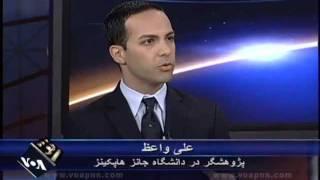 «ظن آژانس: ایران در پی بمب اتمی بسیار پیشرفته»