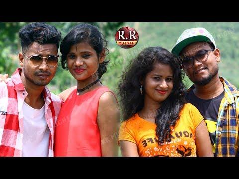 Dhire Dhire Pyar Badhana re Selem | धीरे धीरे प्यार | HD Bhojpuri SONG 2017 | RR music