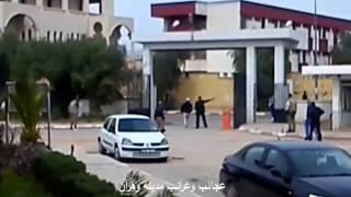 شجار حاد داخل جامعة وهران