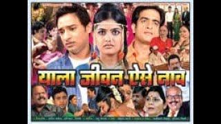 Latest marathi songs   Yala Jeevan Aise Naav   Kolhapuri mirchicha thecha