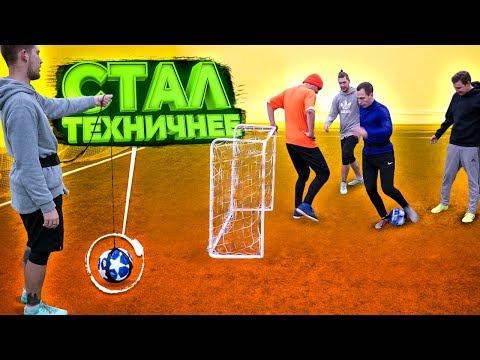ИГРАЕМ В ФУТБОЛ В ТРЕНАЖЕРЕ С АЛИЭКСПРЕССА // привязали игрока к мячу