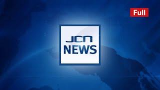 8월 5일 JCN 오전뉴스 #울산 #뉴스 #JCN #시…