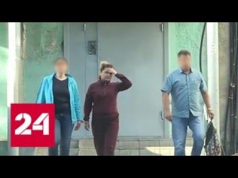 Дело о 23-х миллионах: Хайруллина отказывается говорить - Россия 24