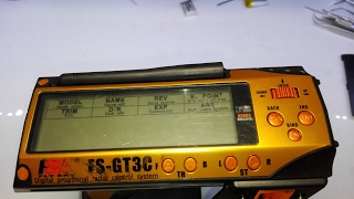 ремонт пульта FS-GT3C
