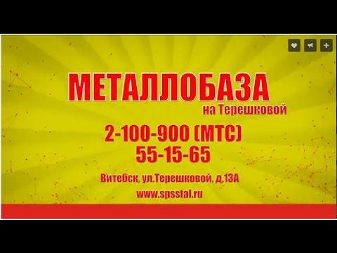 ТОП 40 ИНДАСТРИАЛ МЕТАЛЛ ГРУПП